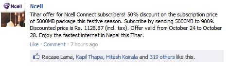 Ncell offers festive discount on Data Subscribers for Tihar 2068