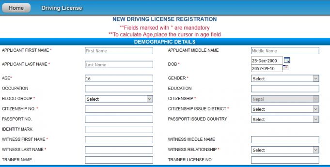 driving-license-form-nepal-681x345 Online Form Driving Licence Nepal on license check, test ground, licence for scooter form, training programs, licence exam question paper,